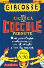 Alla ricerca delle coccole perdute
