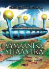 Vymaanika shaastra. L'antico libro delle navi volanti