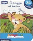 Il coraggio del leoncino