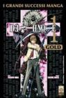 Death Note Manga Gold deluxe vol.1
