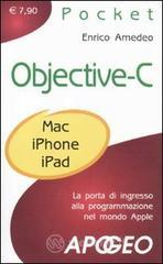 Objective-C. E-book