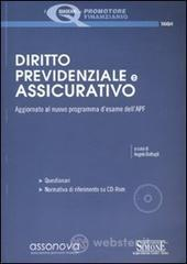 Diritto Previdenziale e Assicurativo. E-book