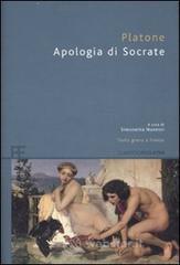 ISBN: 9788878991538