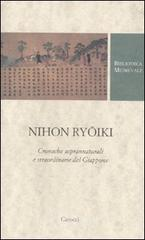 ISBN: 9788843052905