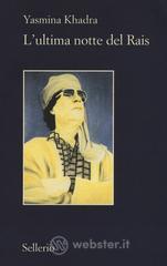ISBN: 9788838933967
