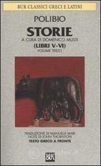 ISBN: 9788817128438