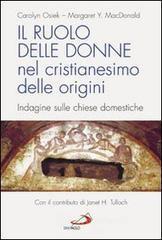 ISBN: 9788821558665