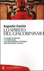 ISBN: 9788845248825
