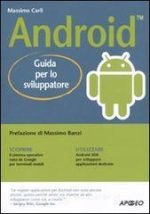 Android. E-book