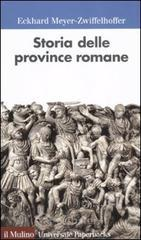 ISBN: 9788815149558