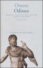 ISBN: 9788831759625