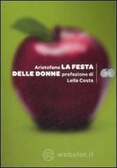 ISBN: 9788817029780