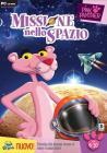 Pink Panther Missione Nello Spazio