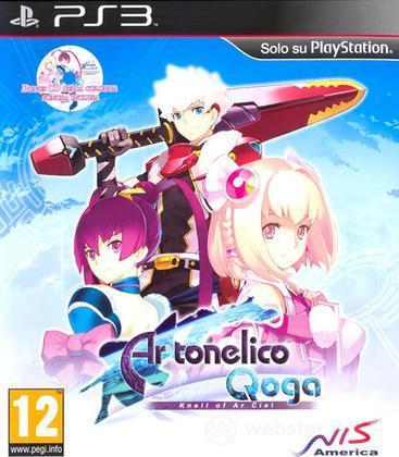 Ar Tonelico Qoga: Knell of Air Ciel