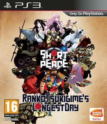 Short Peace Ranko Tsukigime's Longest d.