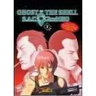 Ghost In The Shell. Stand Alone Complex. 2nd Gig. Vol. 3