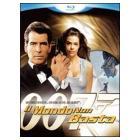 Agente 007. Il mondo non basta (Blu-ray)
