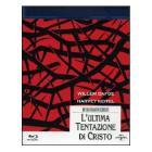 L' ultima tentazione di Cristo (Blu-ray)