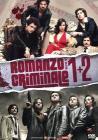 Romanzo criminale (Cofanetto 8 dvd)