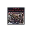 Macchina maccheronica