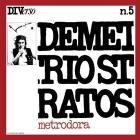 Metrodora - Limited edition (CD + LP) (Vinile)