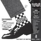 Dance craze (rsd 2020) (Vinile)