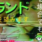 The weeknd - kiss land