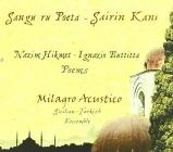 Sangu ru poeta
