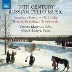 19th century russian cello music - musica russa del xix secolo per violoncello