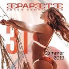 Papeete beach compilation, vol. 31