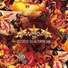 Oro incenso & birra 30th anniversary