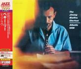 Japan 24bit: the jimmy giuffre clarinet