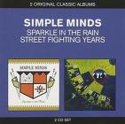 Sparkle in the rain - street fighting years