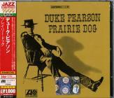 Japan 24bit: prairie dog