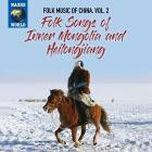 Folk music of china, vol.2: folk songs of inner mongolia and heilongjiang