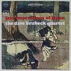 Jazz impressions of japan (original columbia jazz classics)