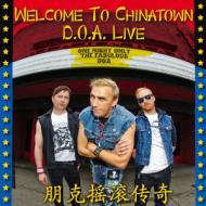 Welcome to chinatown: doa live (Vinile)