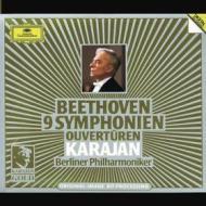 9 symphonien ouverturen. sinfonie complete