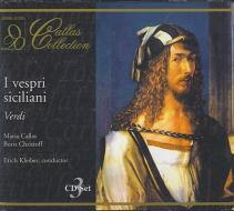 Vespri siciliani (1855)