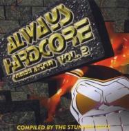 Always hardcore vol. 2