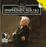 Symphonien nr.1 & 2 (sinfonie n.1, n.2)