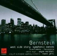 Bernstein. West side story symphonic dances