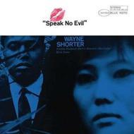 Speak no evil
