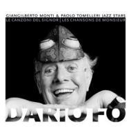 Le canzoni del signor Dario Fo