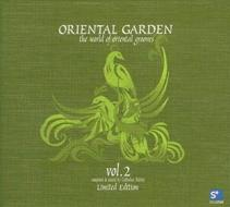 Oriental garden vol.2