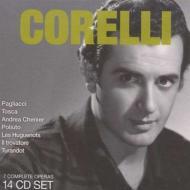 7 complete operas  (box14cd)