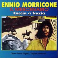 Original soundtracks - il mercenario