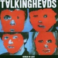 Remain in light (Vinile)