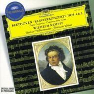 Klavierkonzerte nr.4 & 5 (concerti per pianoforte n.4, n.5)