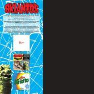 Skiantos in the box (primi tre album) (Vinile)